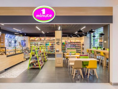 1 minute - Iride Business Park, Bucuresti, Romania